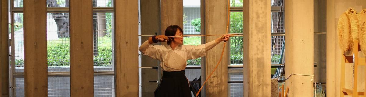Experiencing Kyudo: Japanese Archery