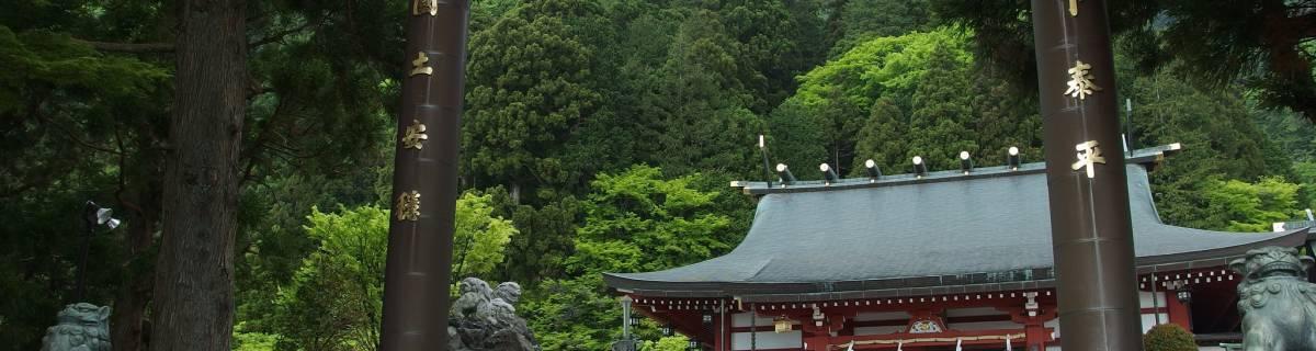 Isehara: A Sacred Getaway Near Tokyo