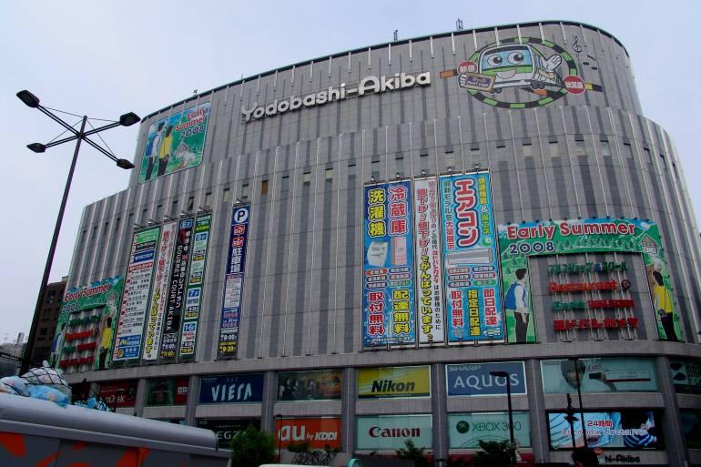 akihabara shopping