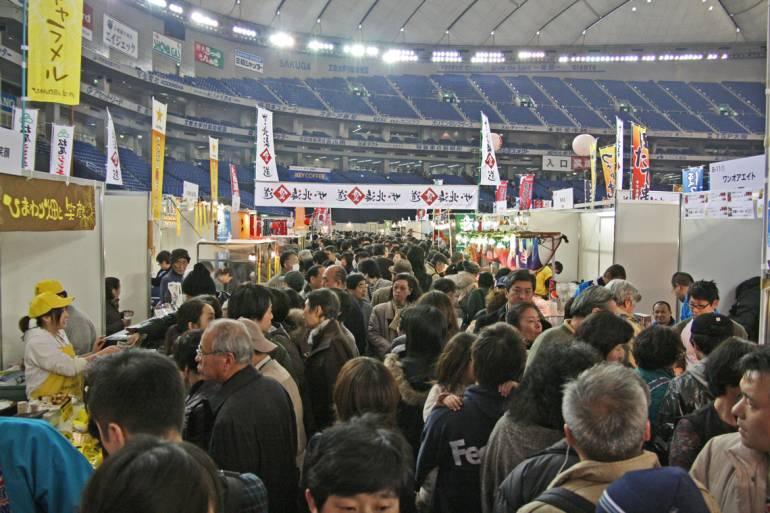 Furusato-Festival