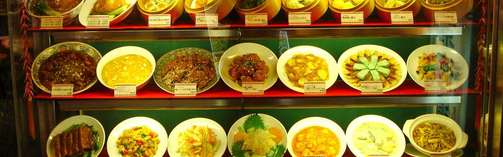 Chinese Food in Tokyo: A Cheapo Guide