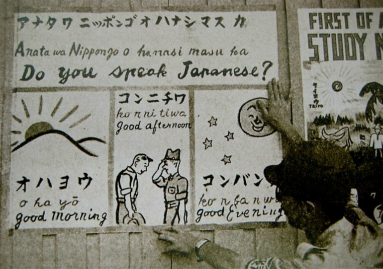 LearnJapanese