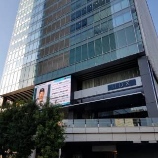 Akihabara UDX