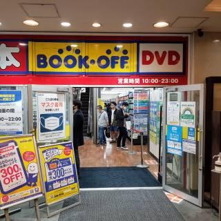 Book-Off Akihabara Branch