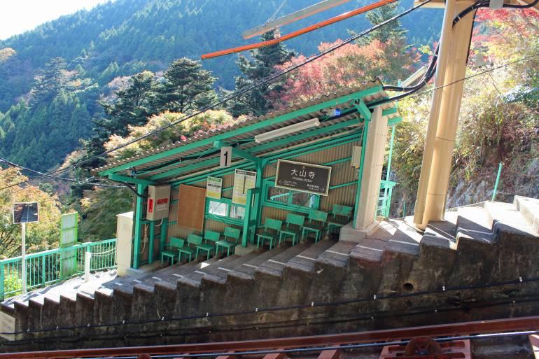 Oyama Cable Car Station