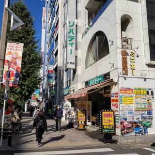 Liberty Store 8