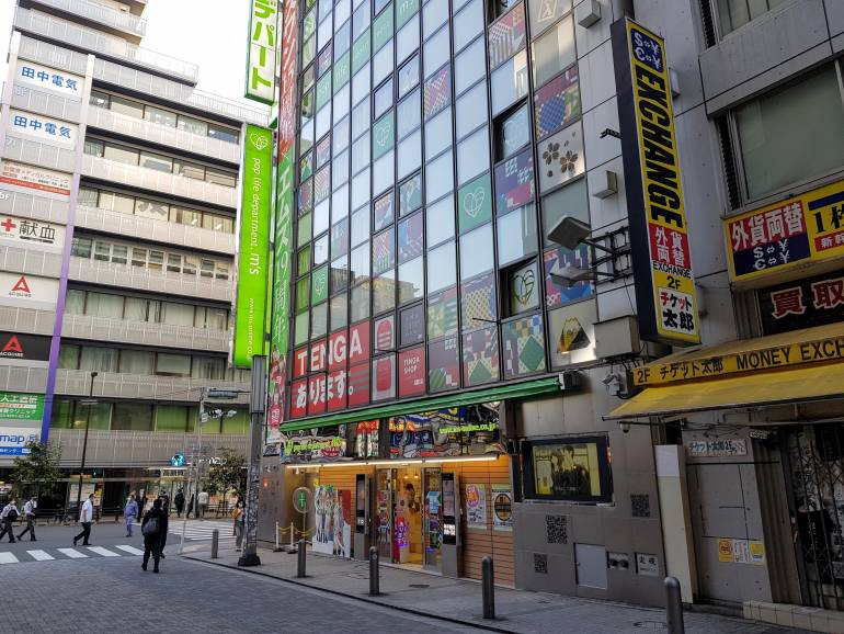 Find an array of Japanese sex toys at Pop Life Department M's sex shop