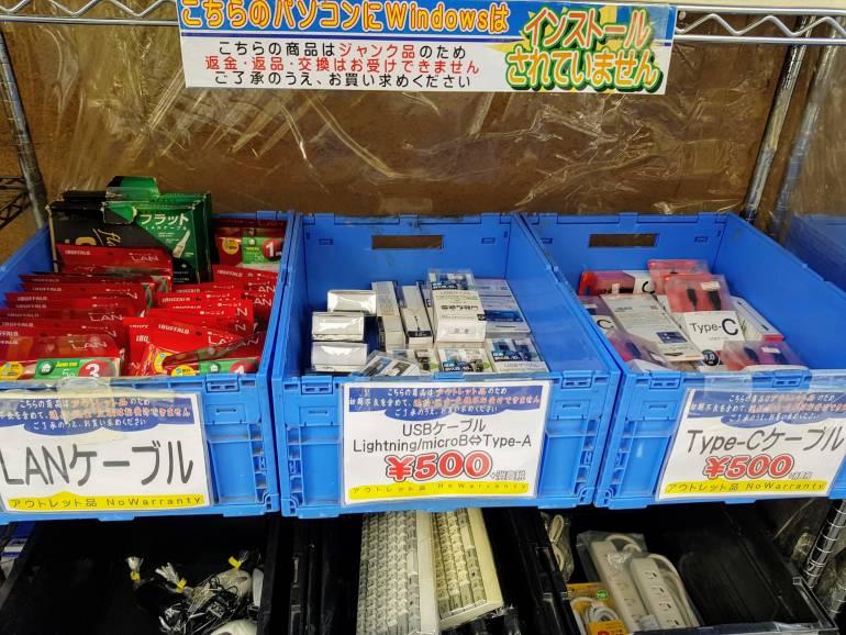 Shop Inverse blue bins