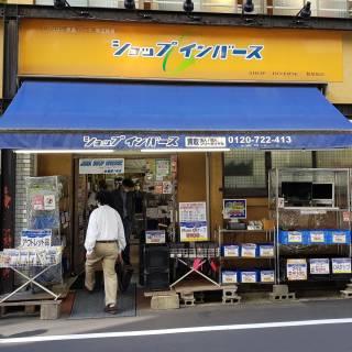 Shop Inverse Akihabara Store 1