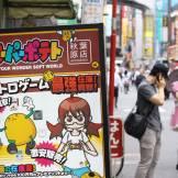 super potato akihabra