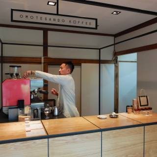 Omotesando Koffee - closed