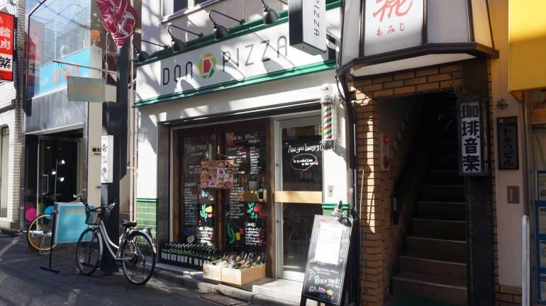 DonPizza5