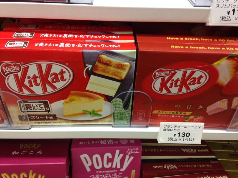 convenience store candy
