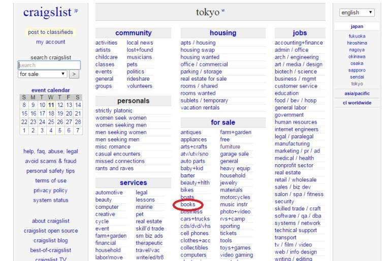 Craigslist Tokyo Homepage - cheap english books japan
