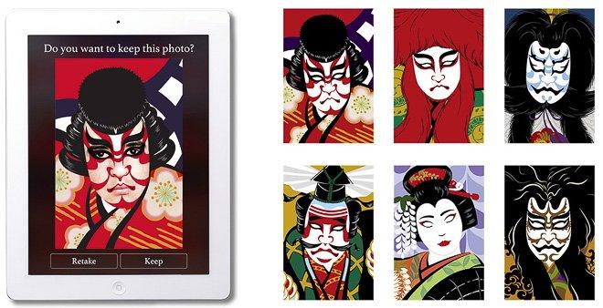 Get A Free Kabuki Experienceat The Airport Tokyo Cheapo - Kabuki-makeup