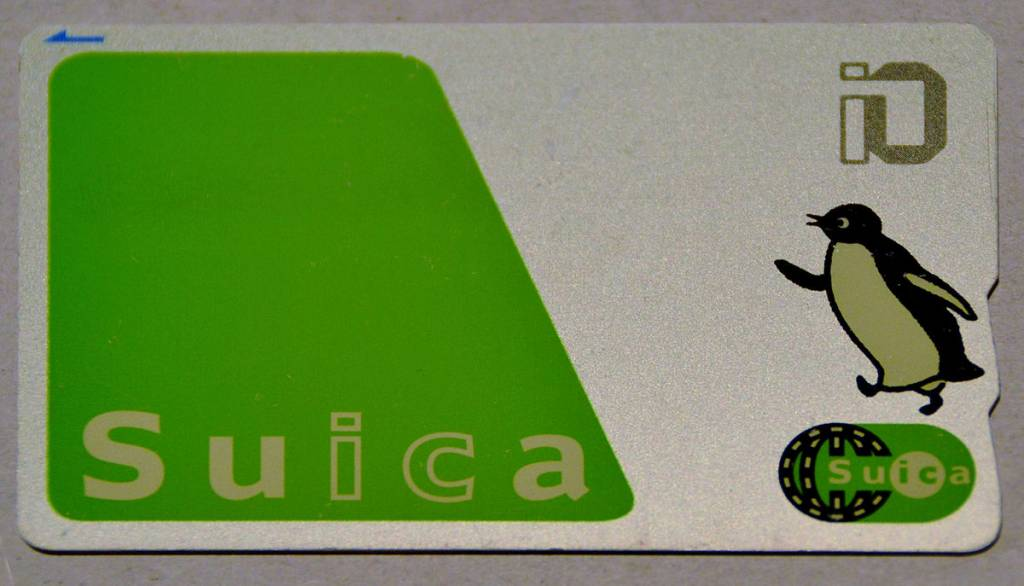 Suica Train Card