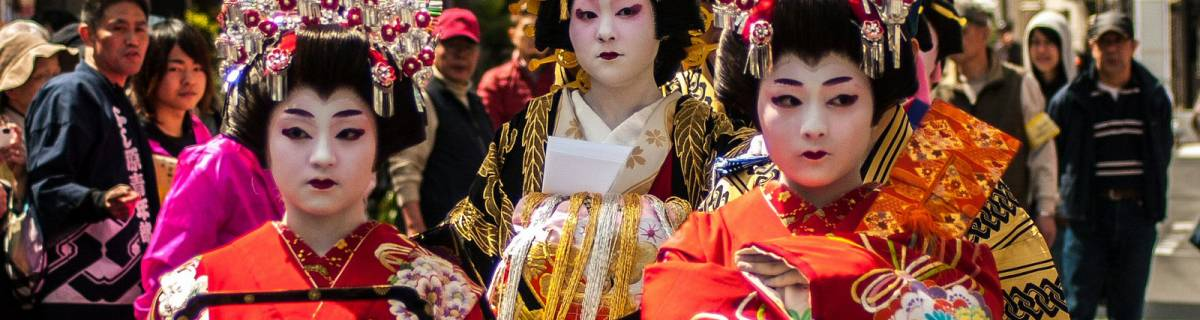 No, They're Not Geisha — But You're Getting Warmer