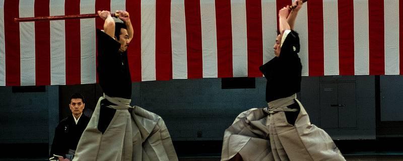Koryu Budo: Real Martial Arts, Real Samurai