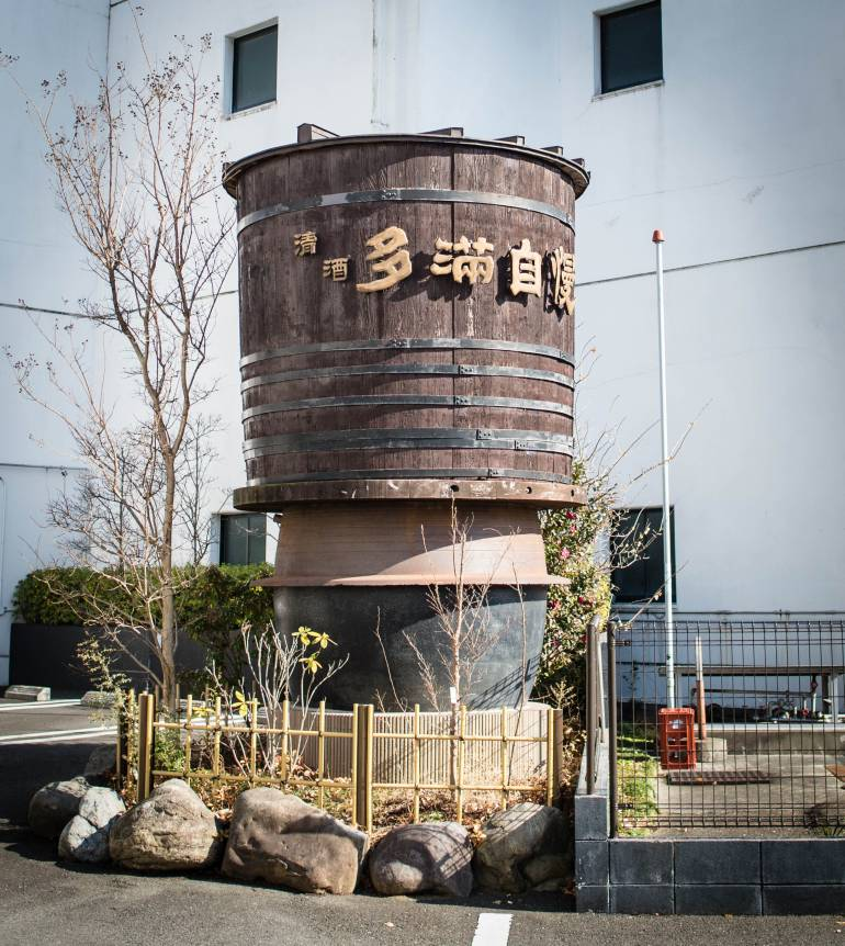 Ishikawa Brewey 6