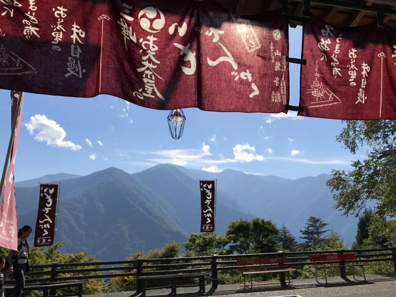mt mitsumine shrine
