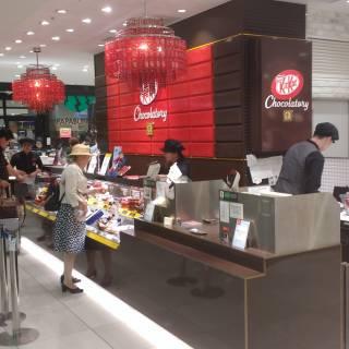 Kit Kat Chocolatory Daimaru Tokyo Branch
