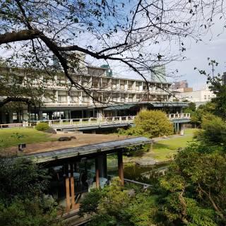 International House of Japan