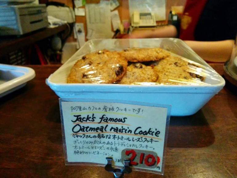 aliashan cookies