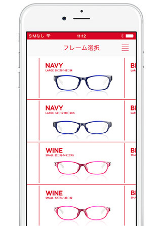 a6dd70499d Postage is free to everywhere in Japan and any eyewear, no matter how  extravagant your design, is a flat ¥7,900 plus tax (around US$66).