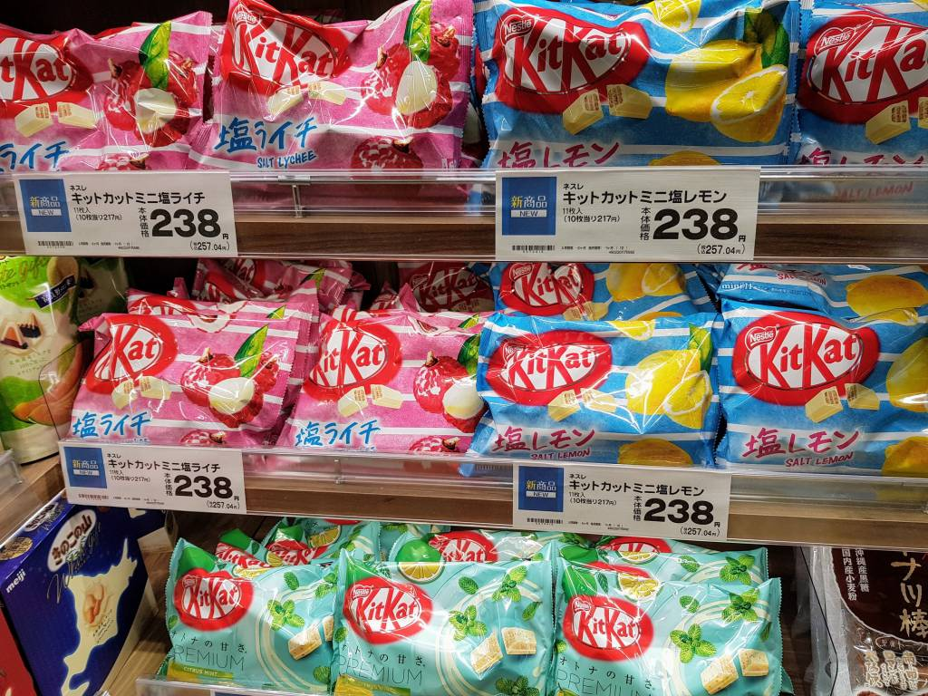 Kitkats in the Supermarket