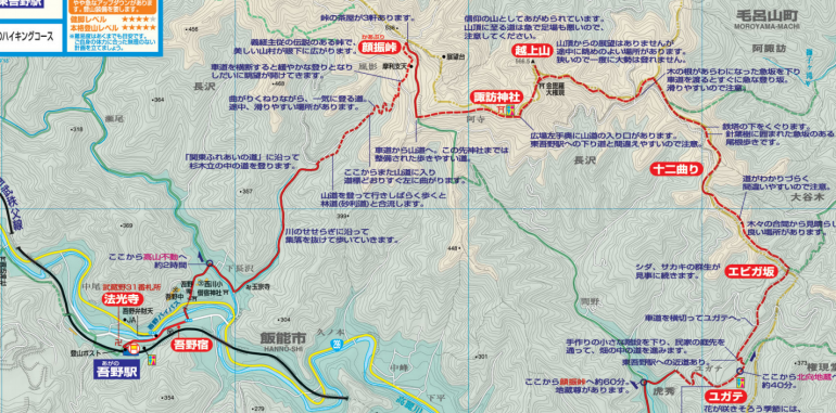 koburi-pass-hiking-course