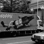 hoppy drink japan