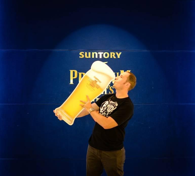 Suntory Brewery 2
