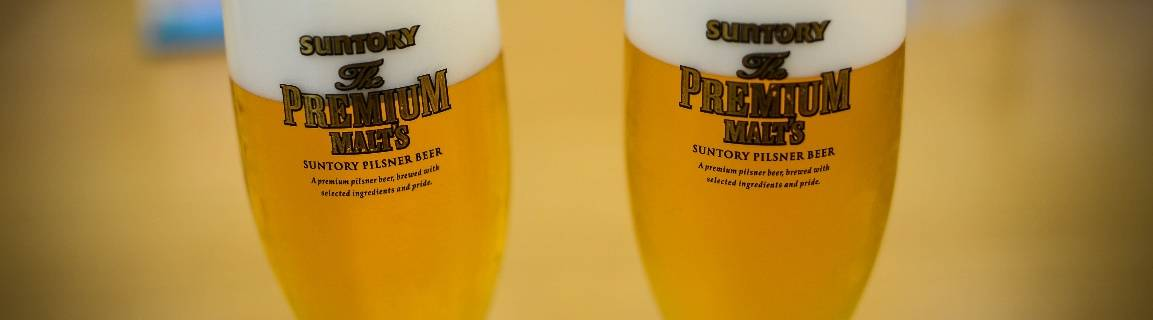 Get Your Tour and Pour On at Suntory Brewery