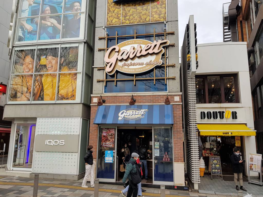 Garret Popcorn Harajuku
