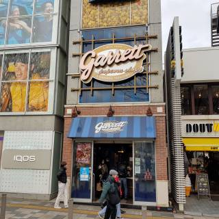 Garrett Popcorn Harajuku Shop