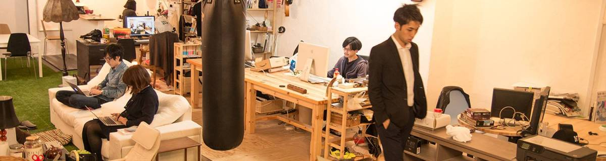 Drop-In Coworking Spaces In Tokyo
