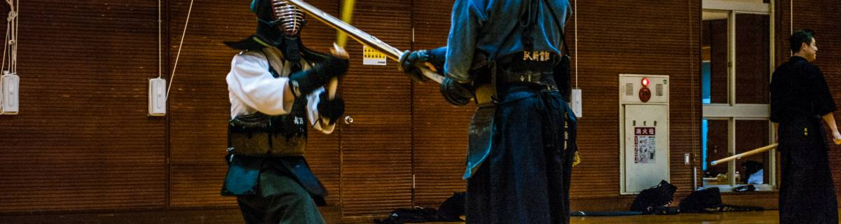 Flashing Bamboo: World Kendo Championships at the Budokan