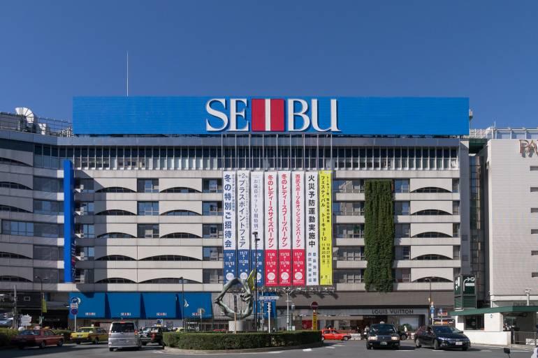 Seibu Department Store, Ikebukuro