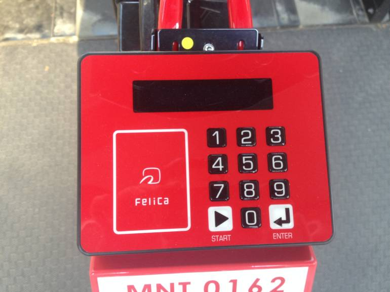 The key pad for unlocking and returning your bike
