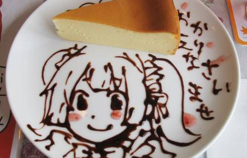 Which Maid Cafe Is For You?