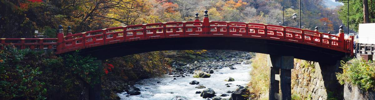 Nature and Nikko: Tips for a Weekend Getaway