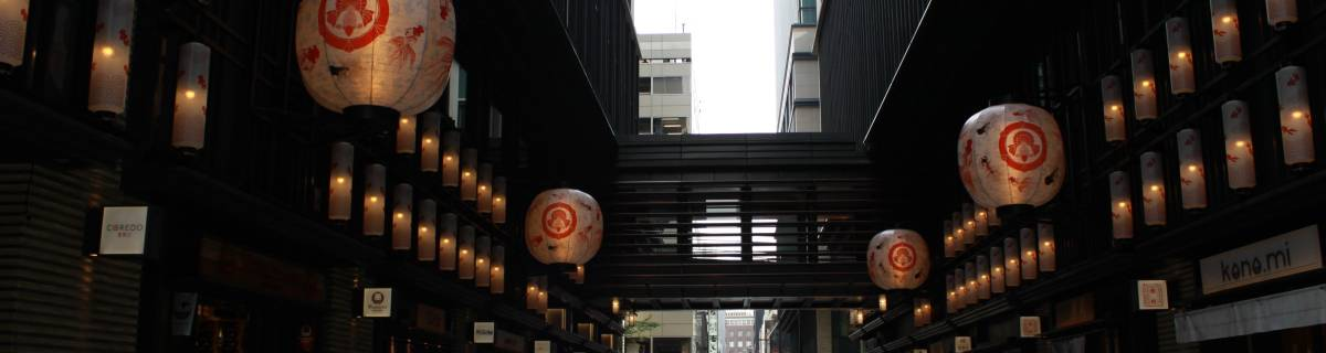 Coredo Muromachi