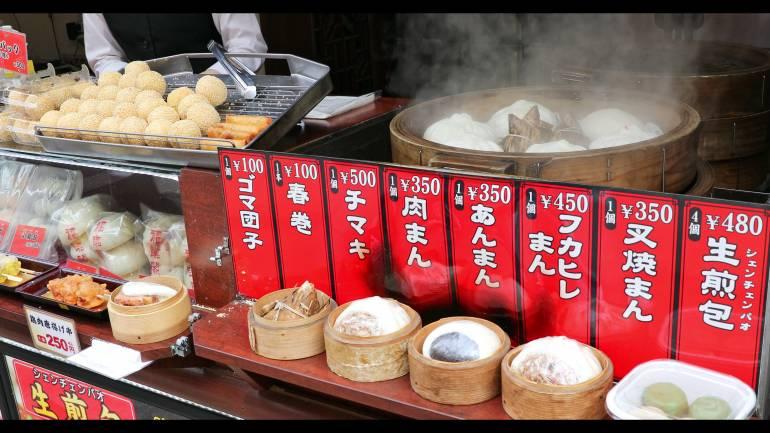 Various dumplings Chinatown Yokohama
