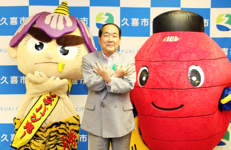 soda-saitama-pose-4