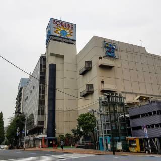 Tokyo Port Bowl