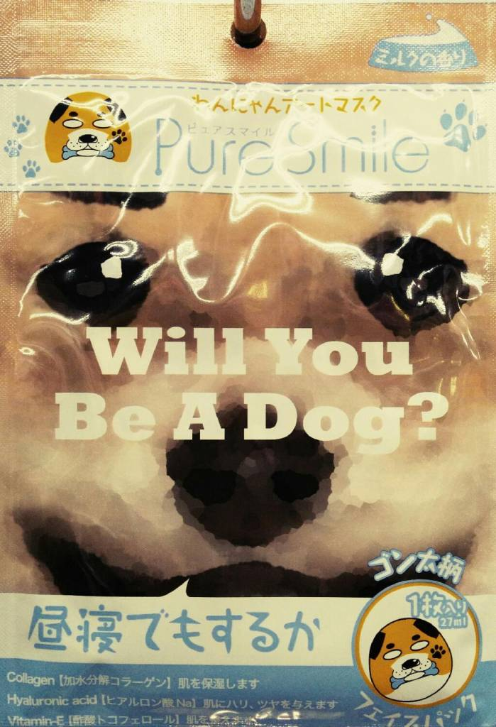 will-you-be-a-dog