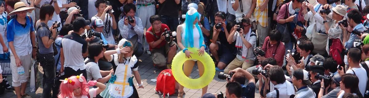 Summer 2017: Tokyo Pop Culture Events