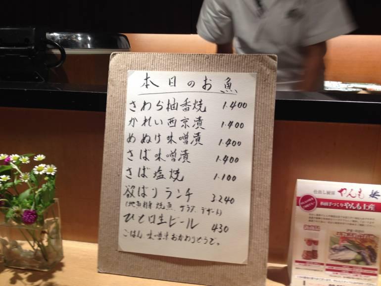 vegetarian in tokyo