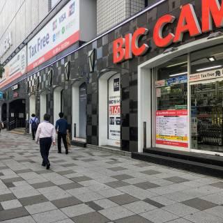 Bic Camera Akasaka-Mitsuke