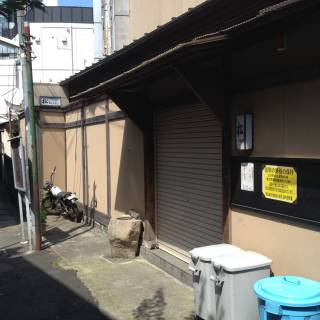 Sushi Izakaya Matchan